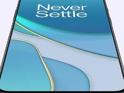 直屏再次战胜曲屏,iPhone 12系列与一加8T就是证明
