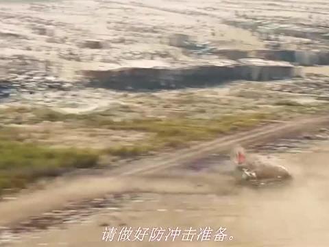 男子乘坐可飞行汽车逃跑,结果还是被导弹击中降落