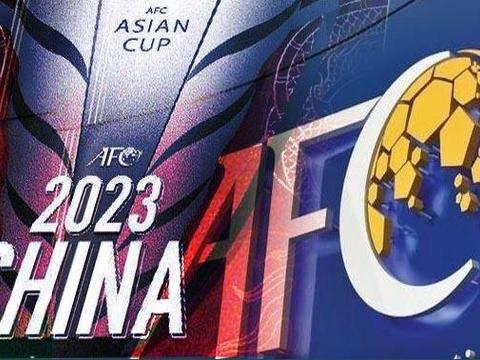 """重磅官宣!北京成2023亚洲杯""""主战场"""",工体领衔10座大球场护航"""