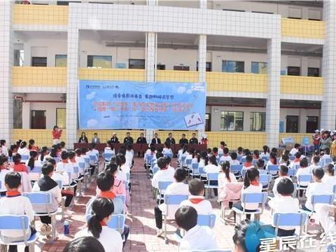 """长房集团""""蓝丝带""""爱心助学活动在宁乡枫坪小学举行"""