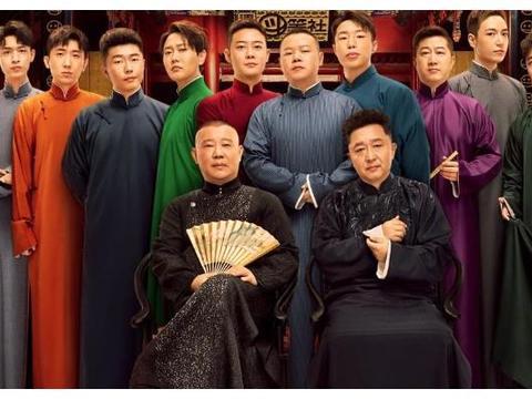 郭德纲约徒弟家中聚餐,明黄龙刺绣地毯被指爆发户,座位也有讲究