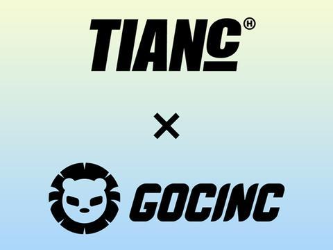 陈赫潮牌推出TIANC × GOCINC联名充电宝&暖手宝!