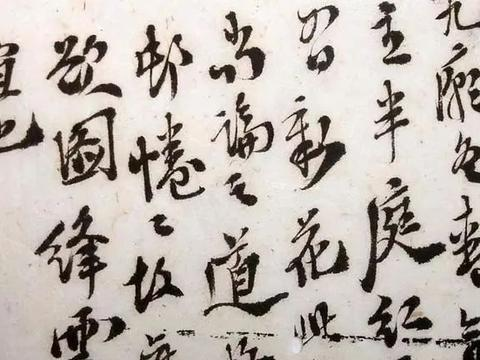 """文人书法才是书法的最高境界?""""晚清第一词人""""赵熙亦是书法高手"""
