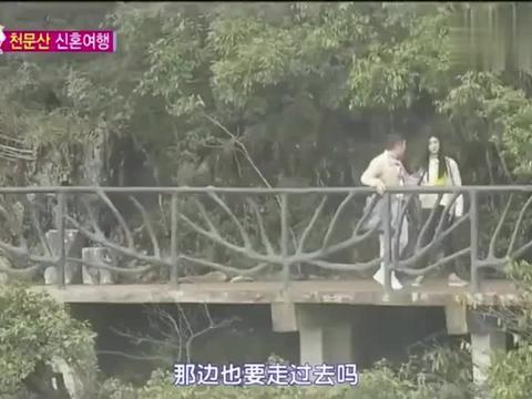 韩国节目:韩国人极限挑战中国玻璃栈道,尤其胖子的表情,笑抽