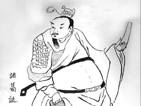诸葛诞坐拥15万大军,身为曹魏将军,反抗司马昭篡位,后被灭族