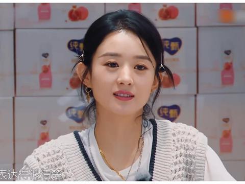 赵丽颖生活中为人怎么样,听见李浩菲口中描述的她,很难不被圈粉
