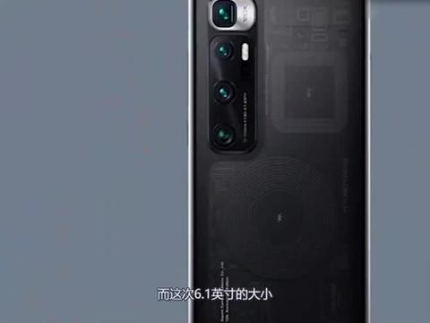 """iPhone12为全球最香手机,库克:拔掉""""钉子户"""""""