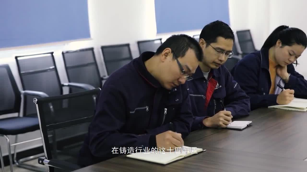 刘海滨——铸就未来