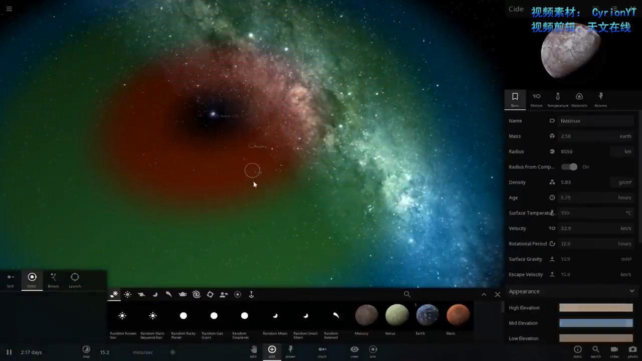 我创造了自己的太阳系(可居住的行星)