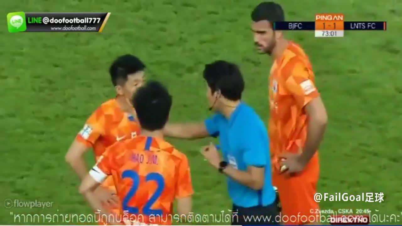 2020赛季中超联赛争冠组次回合,北京国安2-1山东鲁能!