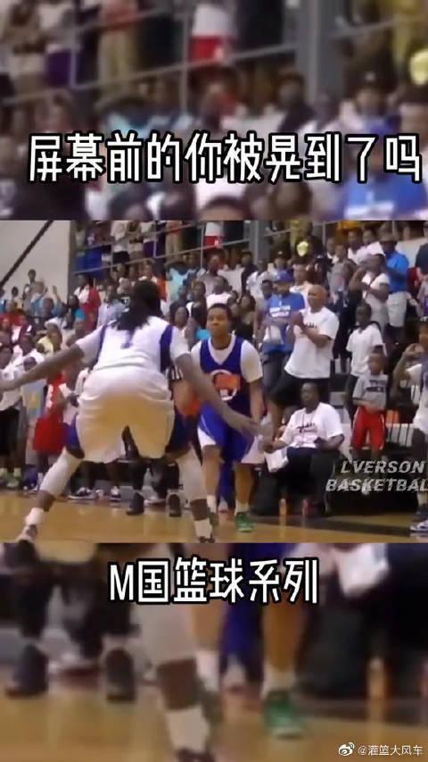 美国高中生篮球,这高中的控球水平在哪个级别