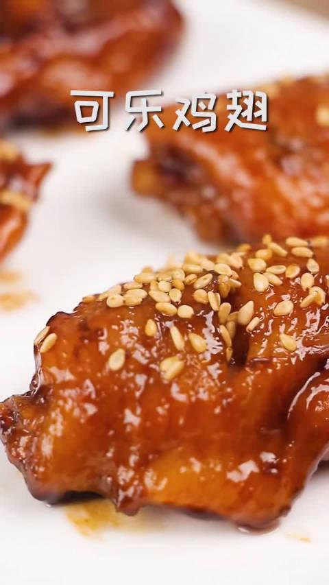 可乐鸡翅这样做,味道鲜美,色泽艳丽,鸡翅嫩滑,咸甜可口……