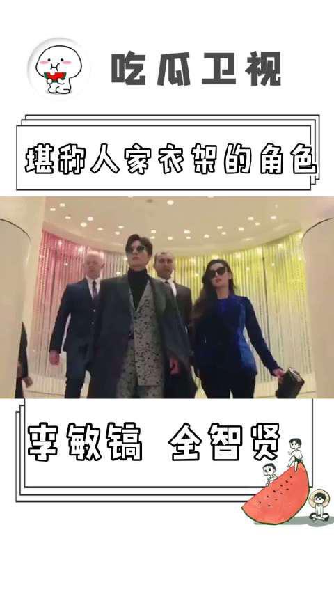 《蓝色大海的传说》李敏镐和全智贤两个人真的就是衣架……