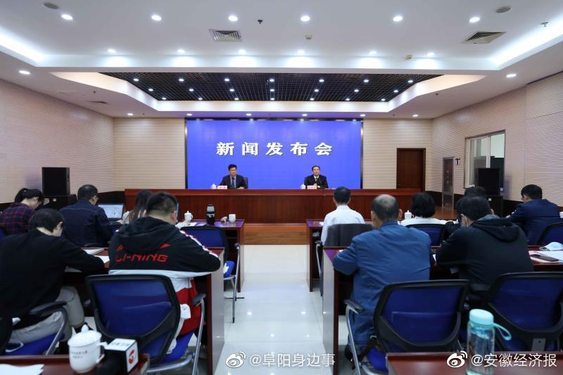 第五届安徽省民间杂技艺术节将在临泉县举办