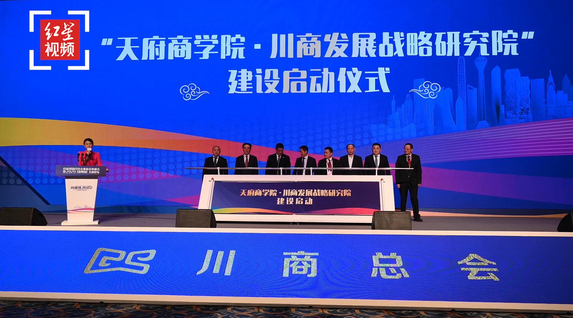 新希望刘永好:在重庆投资100亿、四川投资500亿……