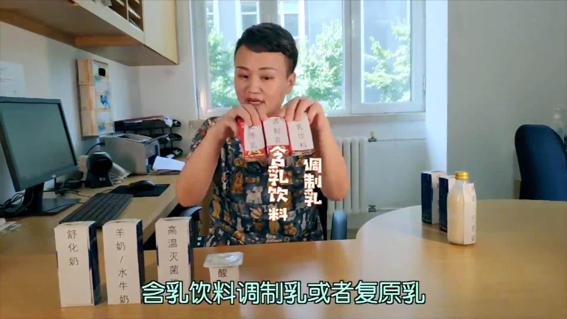 母婴评测室:7-12个月的宝宝能喝这些奶制品吗?