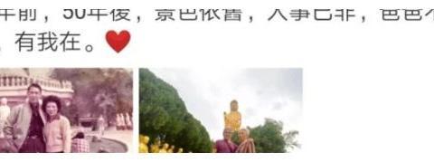 52岁焦恩俊近照曝光,与母亲搭肩合照,老太快被吐槽像姐弟?