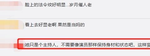 42岁杨乐乐曝隐退原因,消失7年重回荧幕,法令纹明显难掩疲态