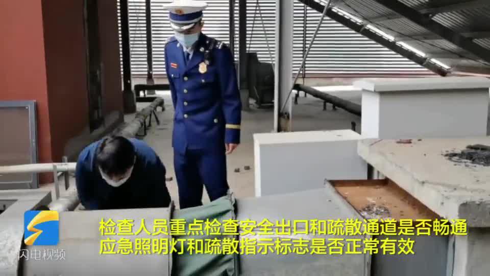 38秒丨滨州经济技术开发区消防救援大队对辖区学校开展消防安全检查