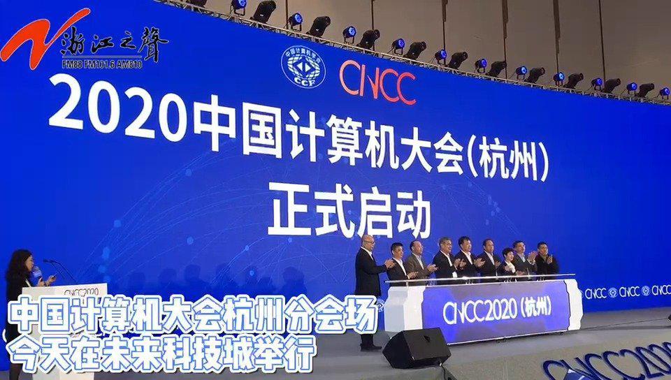 """数字化发展新方向:国内首个""""数字化发展委员会""""成立"""