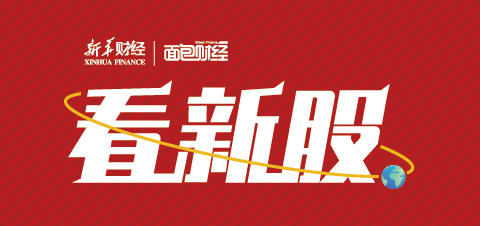 【看新股】奕东电子IPO:知名PE现身十大股东 募资用于扩产