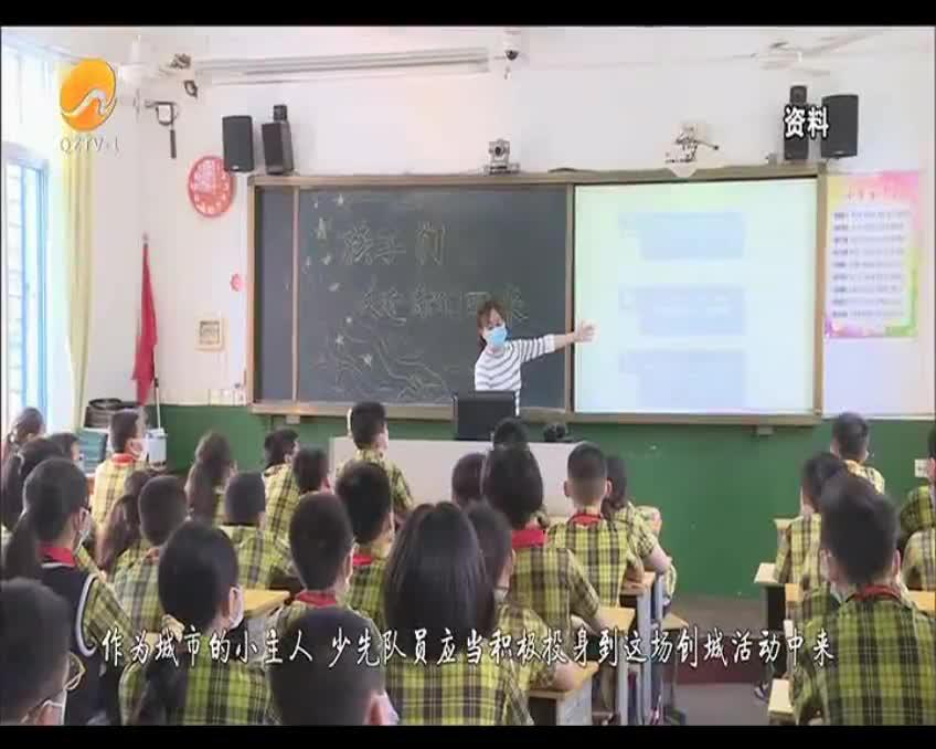 【童心同声】鲤城区实验小学王彦榕:《我是小小创城红领巾》