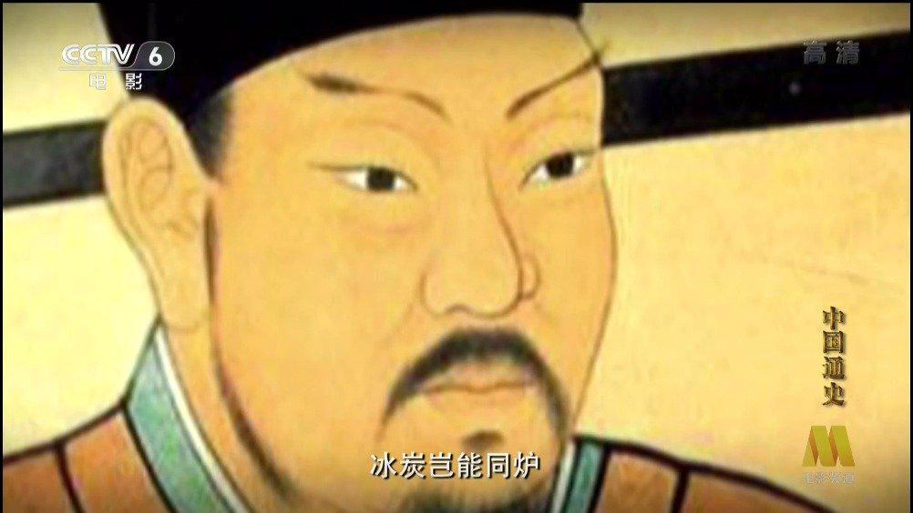 CCTV纪录片《中国通史》王安石变法