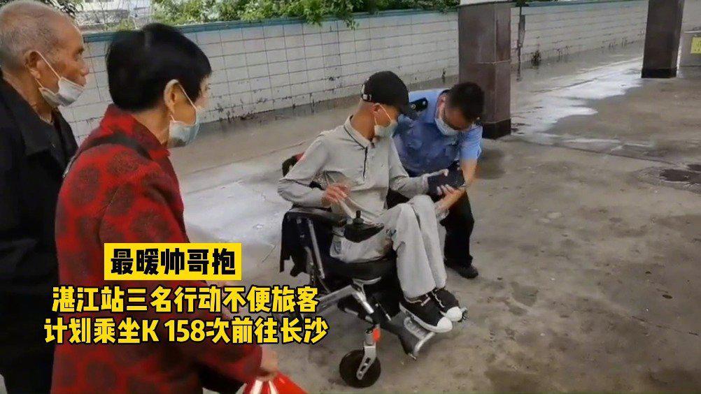 10月15日下午,湛江火车站1号站台发生暖心一幕……
