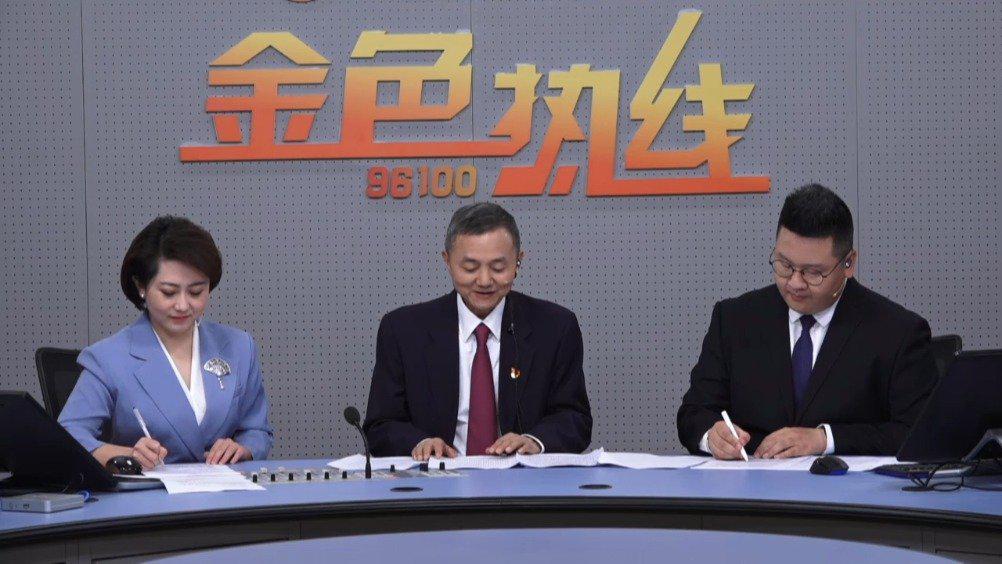 1至8月云南累计新增减税降费超过300亿元