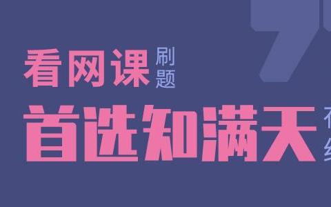 公务员考试常识积累:宋代五大名窑