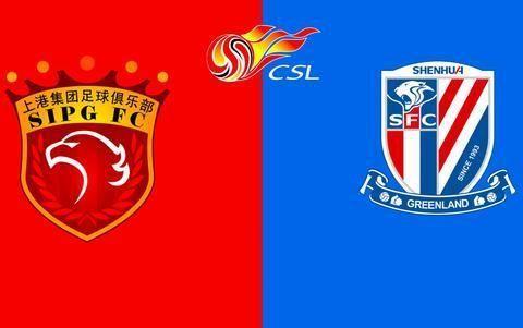「中超」上海上港vs上海申花 机会平等谁能晋级?