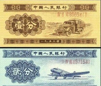 老钱币:2020年53年一二五分的纸币价格上涨,10月最新回收价格表