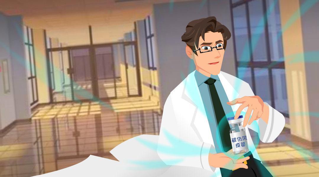 身上纹条皮皮虾,25岁小伙竟染破伤风身亡?看动画就能预防破伤风
