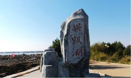 曾是黑龙江最大湖泊,现仅有三分之一属于中国,网友称:扎心了
