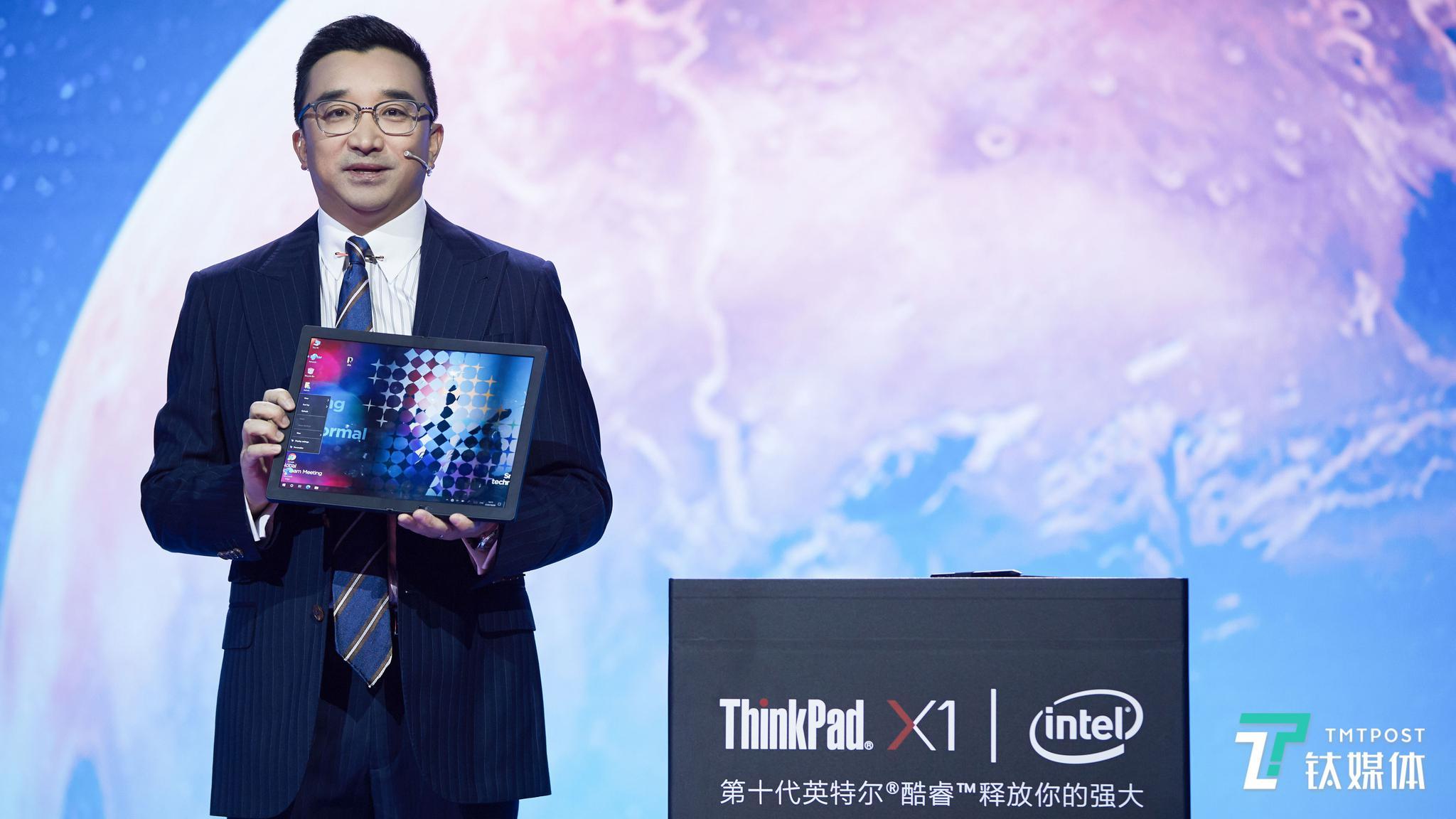 全球首款5G折叠屏笔记本电脑,联想发布ThinkPad X1 Fold | 钛快讯