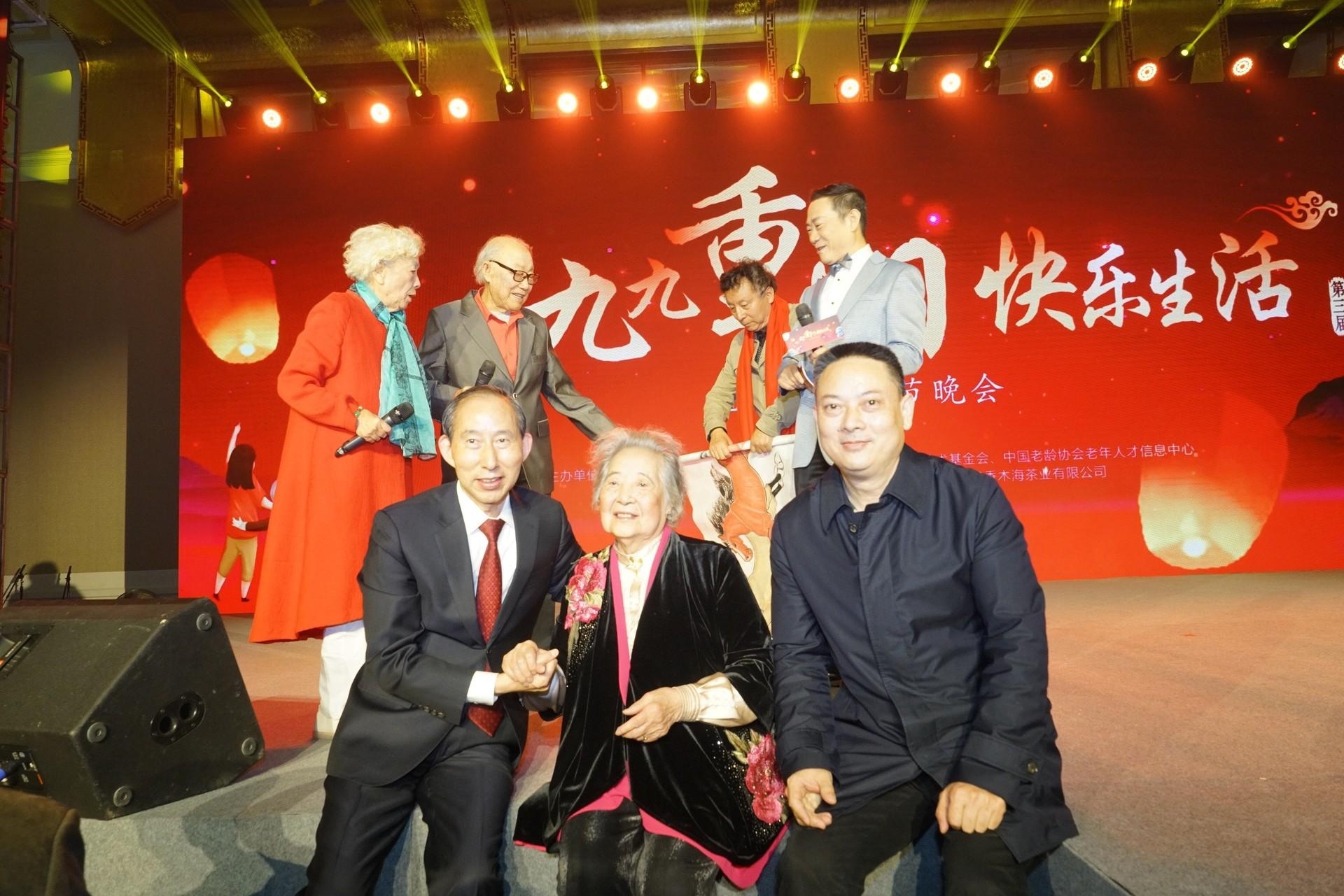 """香木海安化黑茶应邀参加""""九九重阳•快乐生活""""文艺晚会,广受欢迎"""