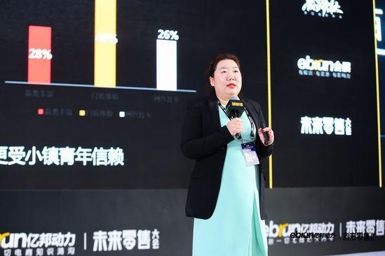 洋码头联合创始人蔡华:用户购物决策多样化 海淘消费增长化