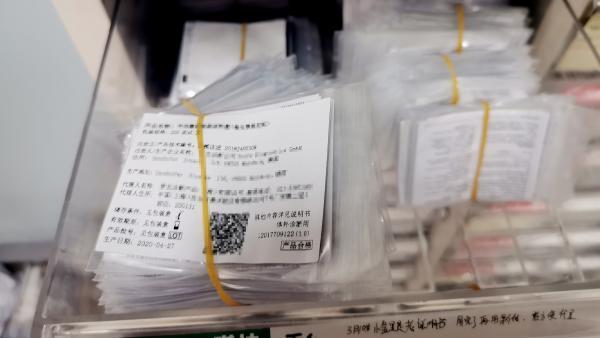 上海警方侦破非法经营知名品牌医疗器械案,涉案2000余万