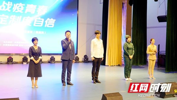 湖南青年讲师团示范性宣讲走进娄底 讲述战疫故事