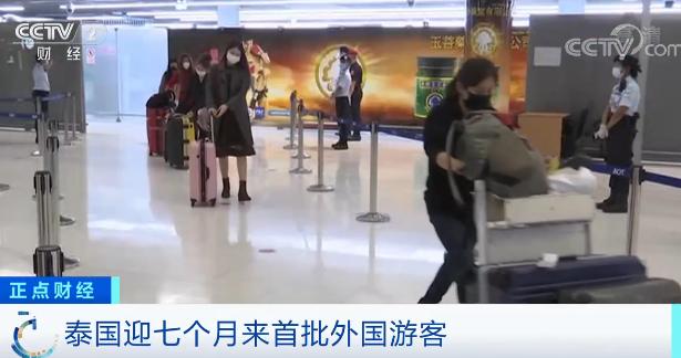 """泰国迎七个月来首批外国游客!""""特殊旅游签证""""最长可停留270天"""