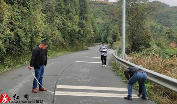 保靖县公路部门完成国省道长陡坡安全隐患处治