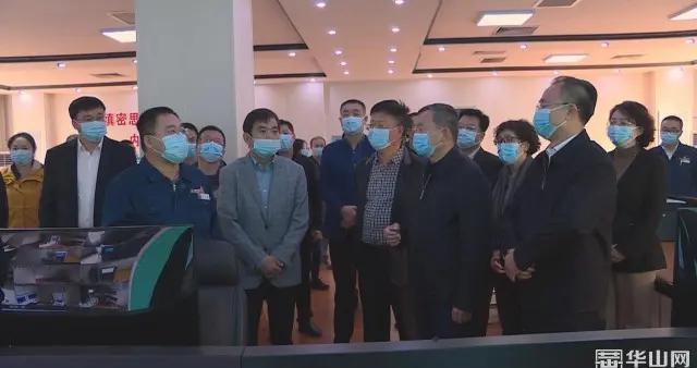 """民进中央调研组来渭开展""""黄河大保护和绿色发展""""专题调研"""
