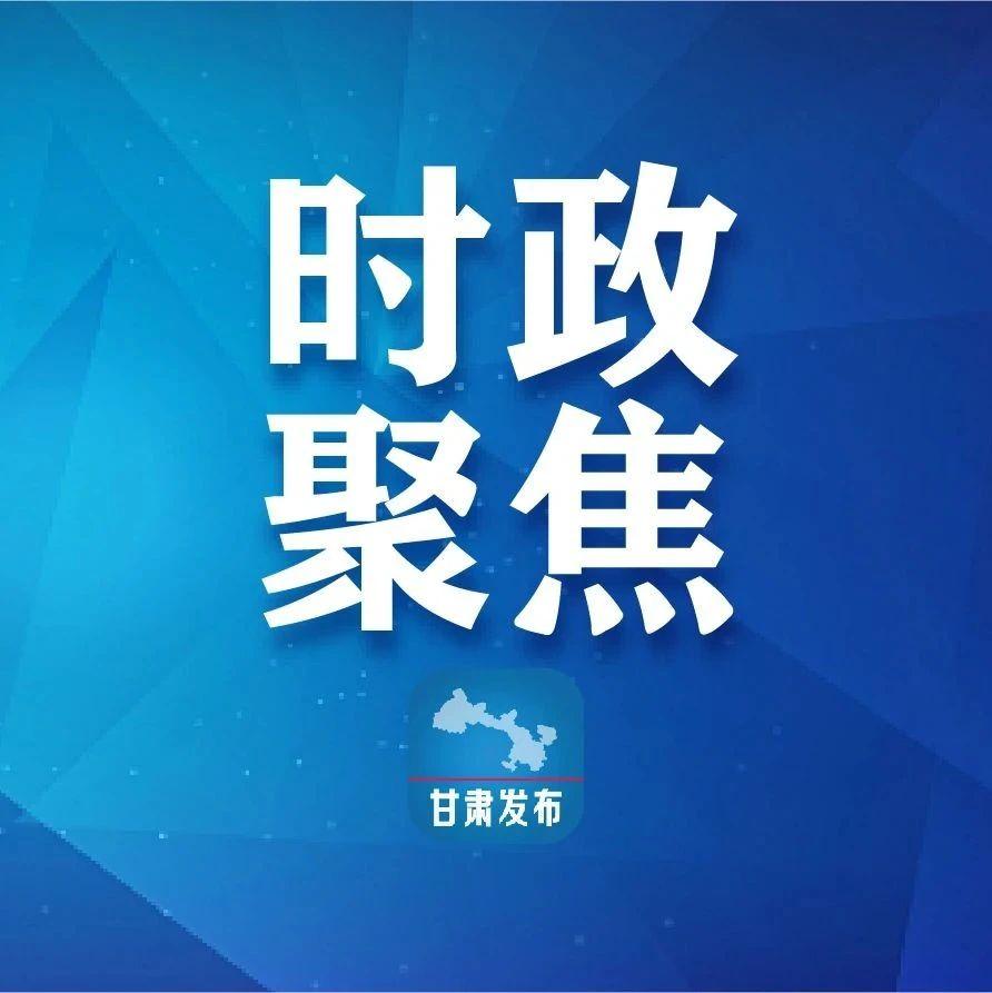 唐仁健主持召开十三届省政府第107次常务会议