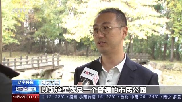抗美援朝中国人民志愿军公园今天正式向公众开放图片
