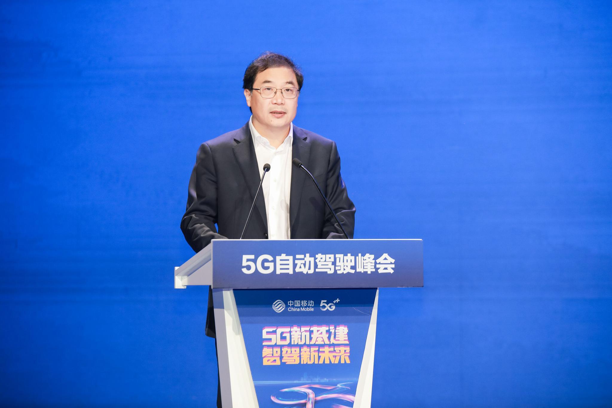 中国移动大举进军5G自动驾驶,团队规模有望扩展至万人