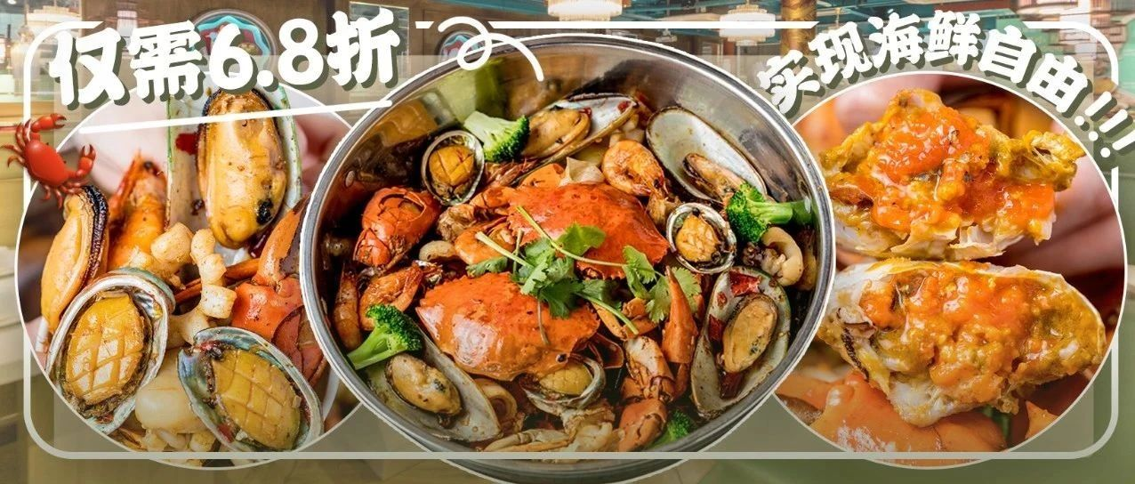 广州极少有!独门秘制「印度洋蟹海鲜煲」,食材坐飞机来,不用拼单也能吃个爽!
