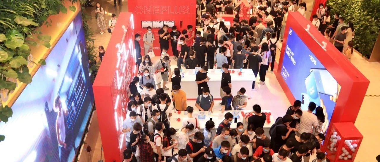 全球化品牌激战,中国高端手机行稳致远
