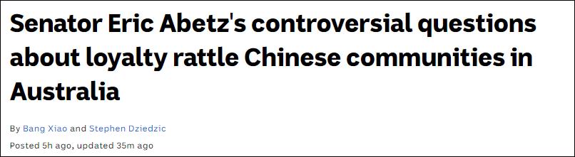 """""""你们能无条件谴责中国吗"""" 澳议员这句话遭当地华裔围攻图片"""