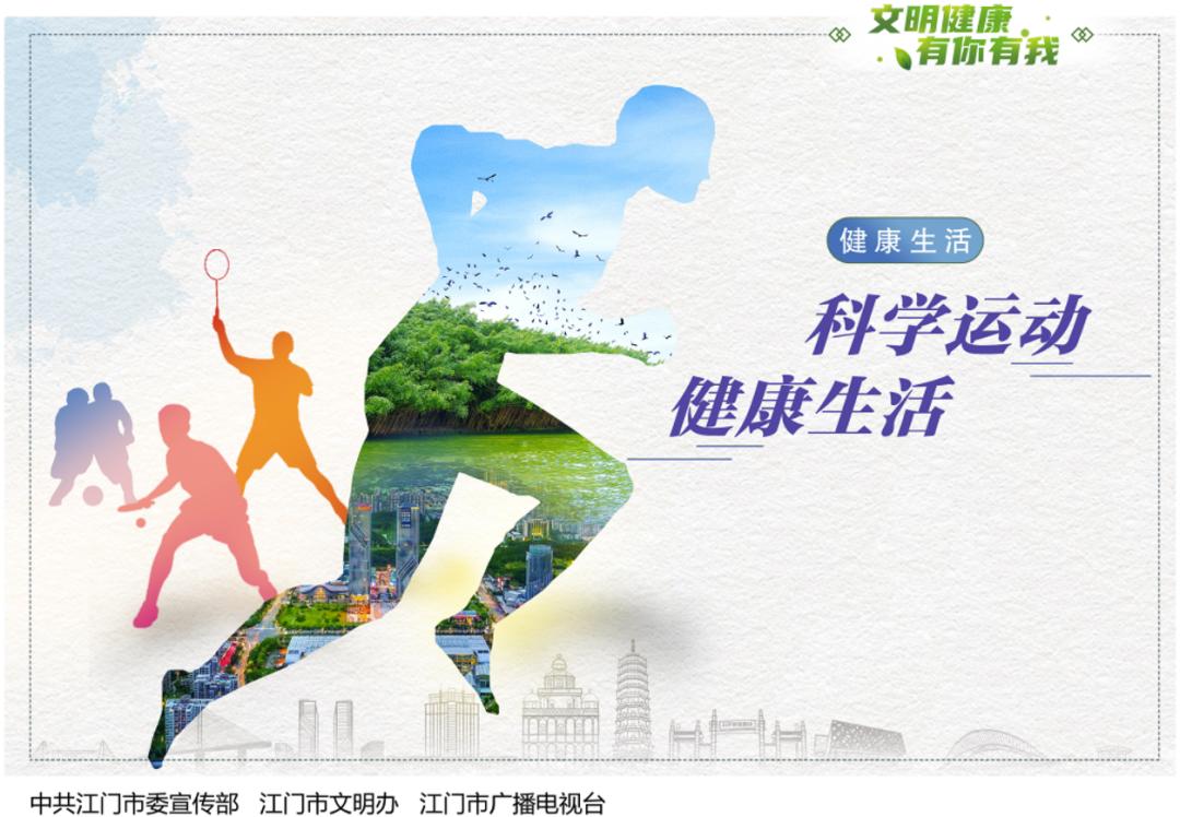 """江门市政协""""众人议事厅""""聚焦公园建设,让公园建在群众""""家门口"""""""