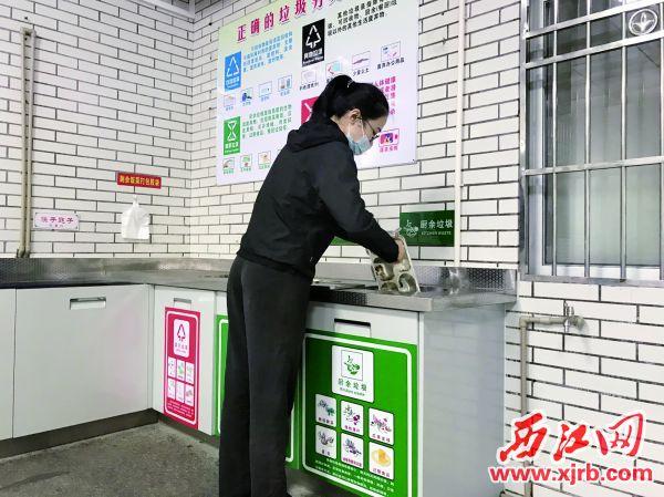 厨余垃圾将单独处理 采取集中+分散模式 肇庆市厨余垃圾收运处理将迎新变化